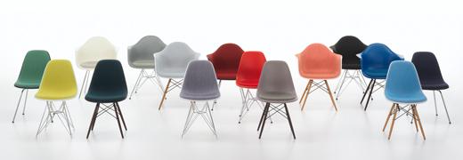 Eames Plastic Chair in unterschiedlichen Farben und Stoffen , Designklassiker, original, markanto
