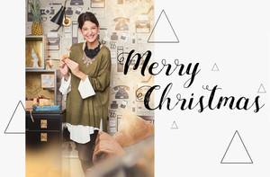 Adventskalender The CHristmasthrees Gewinnspiel