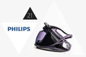 Philips PerfectCare Elite Silence Dampfbügelstation im Adventskalender Gewinnspiel gewinnen