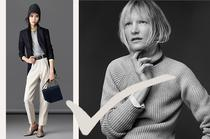 Bally Lookbook Herbst/Winter 2014/15, Styling, online bestellen, Accessoires, Taschen, Mode
