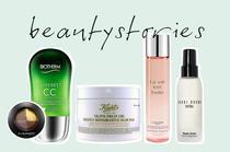 Make-up und Pflegeprodukte für den Herbst auf beautystories, der Blog von Douglas, online bestellen