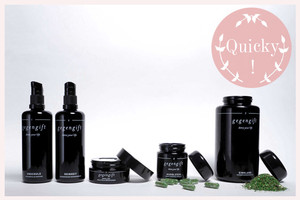 the shopazine beauty kosmetik beauty produkte neue. Black Bedroom Furniture Sets. Home Design Ideas