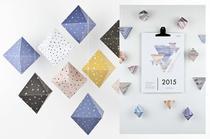 DIY Baumschmuck zum Selber Basteln aus Papier und Kalender 2015 von Hinzhej online bestellen, Dekoration, weihnachtsbaumschmuck