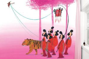 Fototapete für Kinderzimmer mit Illustration von Kek Amsterdam, tiger, Japan