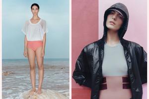 adidas by Stella McCartney - Kollektion Sommer 2014 - Sportkleidung online bestellen