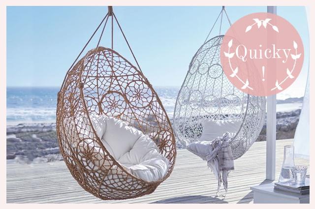 einfach mal abh ngen h ngesessel statt strandkorb the. Black Bedroom Furniture Sets. Home Design Ideas