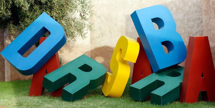 Pop Art Kunst im Dar Sabra Marrakesch, Buchstaben bunt
